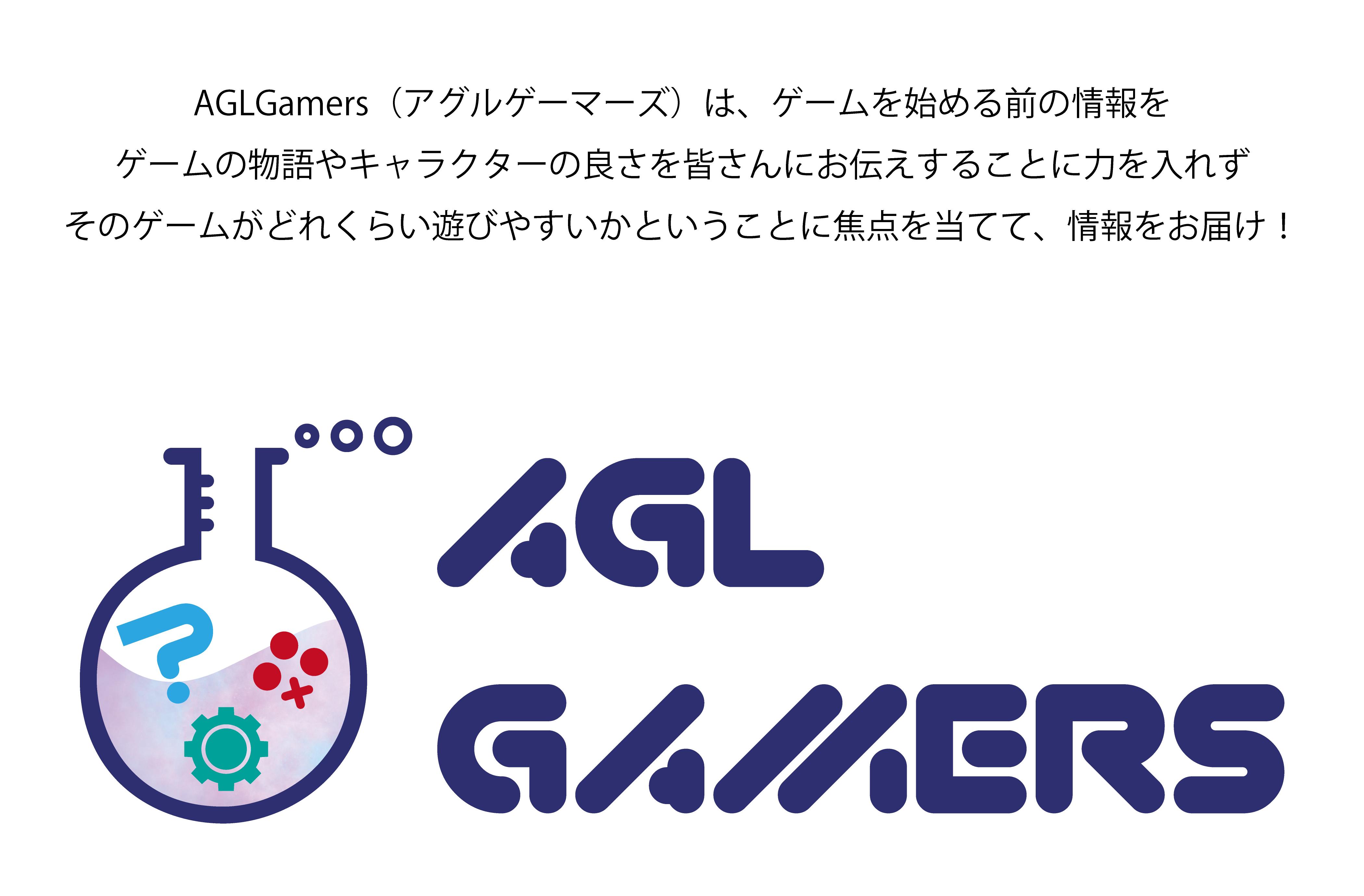 AGLGamers HP